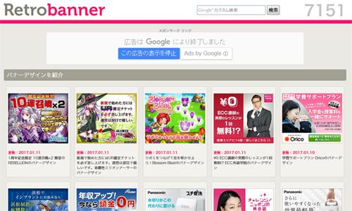 blog_img1