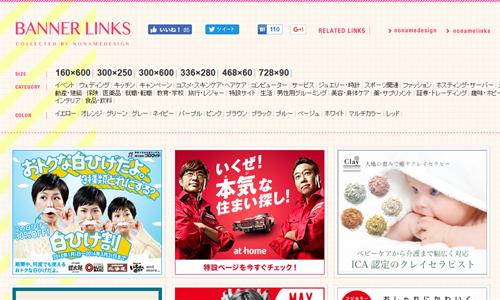 blog_img2
