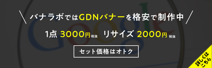 link_gdn0